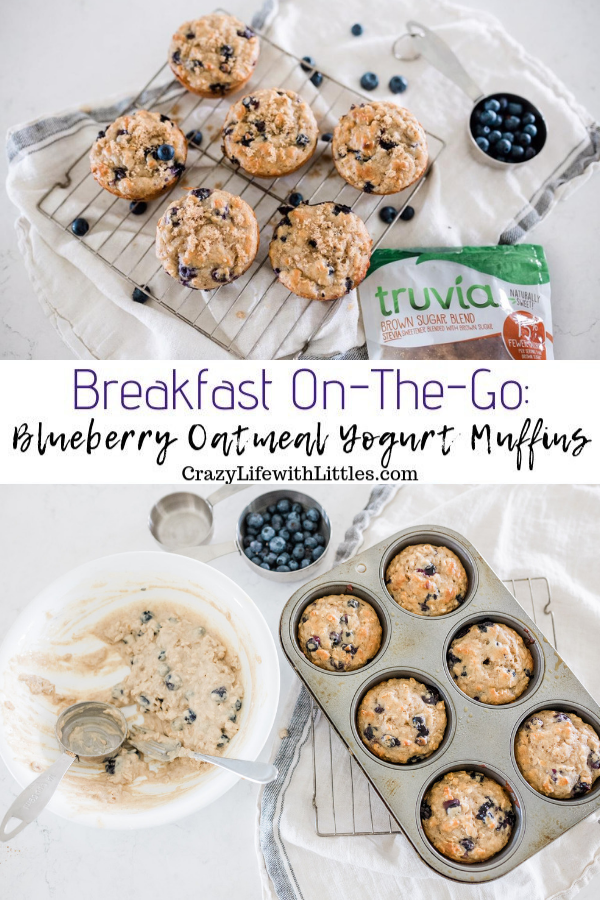 For those busy mornings on the go, make a batch of blueberry oatmeal yogurt muffins made with Truvia Brown Sugar Blend. Also works well in mini muffins for a delicious treat @Truvia #breakfastmuffins #greekyogurt #oatmeal #ad